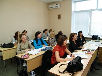 """Компания Учебный центр """"Логос Плюс"""" фото 3"""
