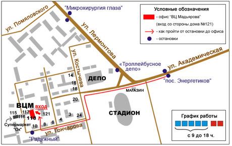 Компания ВЦ Мадьярова фото 5