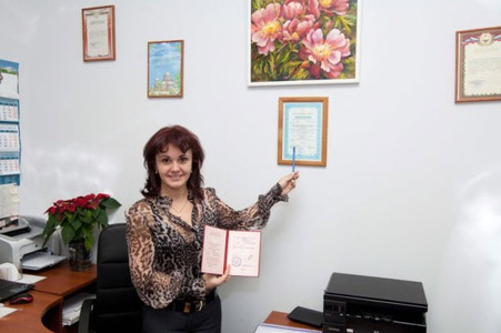 Компания Международный Центр Профессионального Образования фото 9