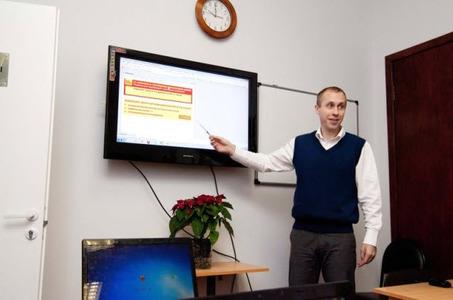Компания Международный Центр Профессионального Образования фото 1