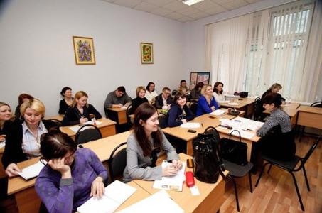 Компания Международный Центр Профессионального Образования фото 2