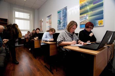 Компания Международный Центр Профессионального Образования фото 5