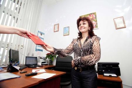 Компания Международный Центр Профессионального Образования фото 8