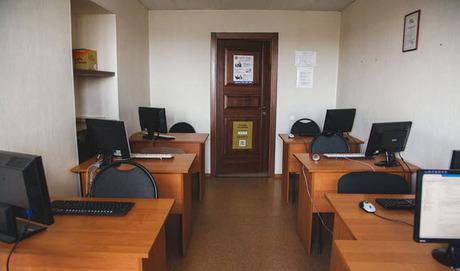 Компания Многопрофильный центр профессионального обучения фото 3