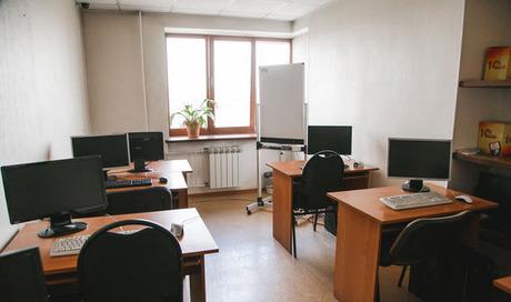 Компания Многопрофильный центр профессионального обучения фото 4