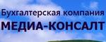"""Фирма """"Медиа-Консалт"""""""