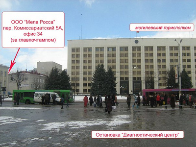 """Компания ОЦ """"Мела Росса"""" фото 6"""