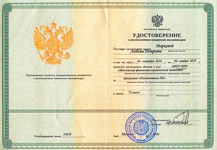 Компания Московская финансово-юридическая академия фото 1
