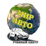 МирАвто