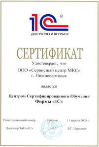 """Компания Центр """"МКС"""" фото 7"""