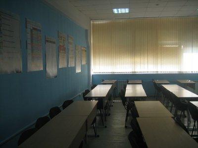 Компания Учебный центр Навигатор фото 8