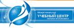 "НГОУ ""Учебный центр"""
