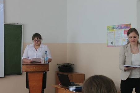 Компания Новгородский кооперативный техникум фото 2
