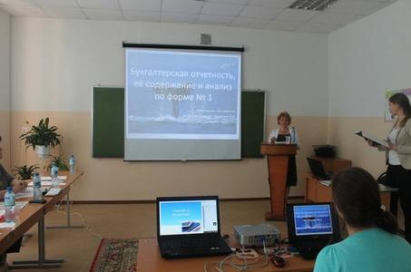 Компания Новгородский кооперативный техникум фото 3