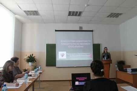 Компания Новгородский кооперативный техникум фото 4
