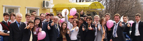 Компания Нижегородский колледж теплоснабжения (ул Горная) фото 2