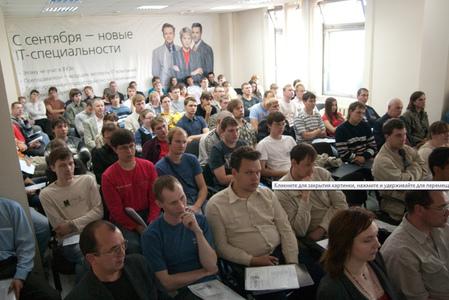 Компания Институт Информационных Технологий фото 4