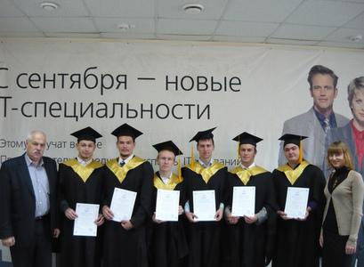 Компания Институт Информационных Технологий фото 6