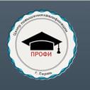Учебный центр «Профи» на Монастырской