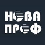 Нова-Проф