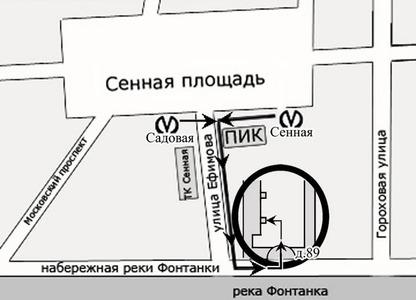 Компания Новый мир (метро Сенная Площадь) фото 1