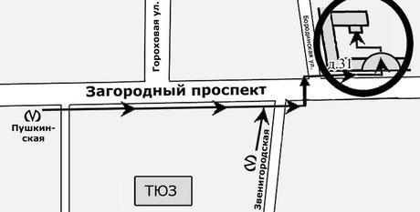 Компания Новый мир (метро Пушкинская) фото 1