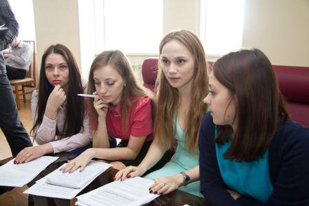 Компания Учебно-информационный центр при УФНС фото 3