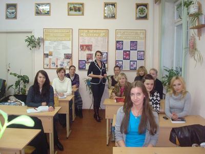 Компания Образование и карьера фото 1