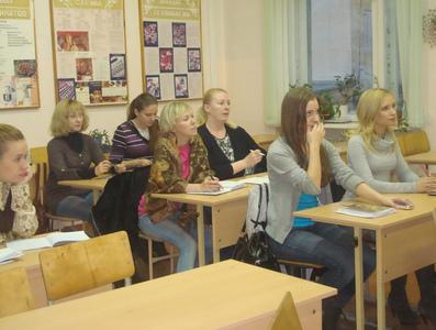 Компания Образование и карьера фото 3