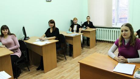 Компания Образование и карьера фото 4