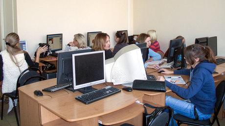 """Компания Учебный центр """"Образование и Карьера"""" фото 1"""