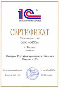 """Компания Фирма """"ОКСИ"""" фото 1"""