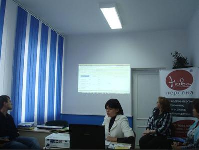 Компания Олнова Консалт фото 6
