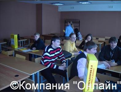 """Компания Компания """"Онлайн"""" фото 1"""