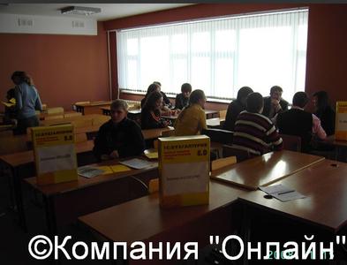 """Компания Компания """"Онлайн"""" фото 2"""