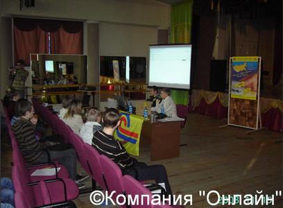 """Компания Компания """"Онлайн"""" фото 4"""