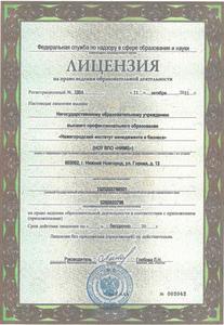 """Компания Учебный центр """"Элита"""" фото 5"""