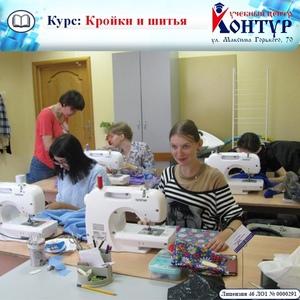"""Компания УЦ """"Контур"""" фото 6"""