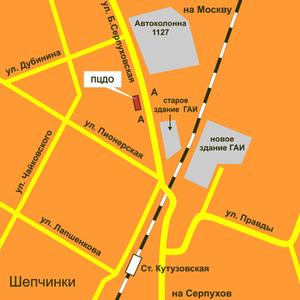 Компания Подольский центр дополнительного образования фото 4
