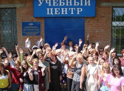 Компания Подольский центр дополнительного образования фото 1