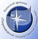 КОЛЬСКИЙ ФИЛИАЛ ПЕТРГУ