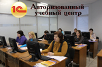 Компьютерный учебный центр