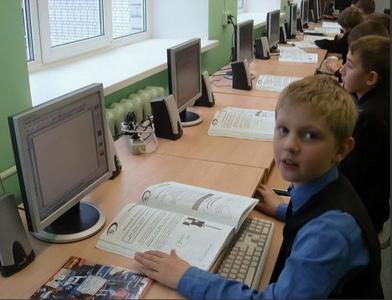 Компания Полезный компьютер фото 1