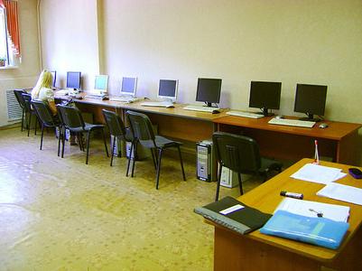 Компания Полезный компьютер фото 5