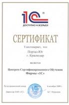 Компания ООО Портал-Юг Крым фото 3