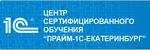 Прайм-1С