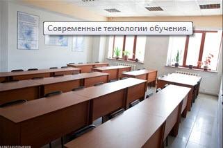 """Компания Школа бизнеса """"Практик"""" фото 1"""