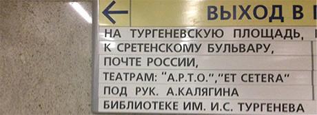 """Компания Учебный центр """"Премьер"""" фото 1"""
