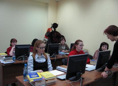"""Компания Учебно-методический центр """"Профессиональный бухгалтер"""" фото 2"""