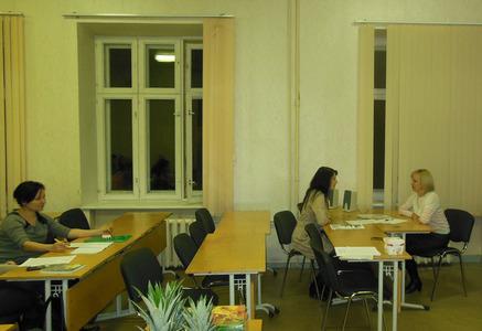 """Компания Учебно-методический центр """"Профессиональный бухгалтер"""" фото 3"""